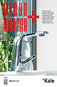 Banyo Mutfak Dergisi 97.Sayı