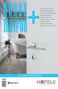 Banyo Mutfak Dergisi 77.Sayı